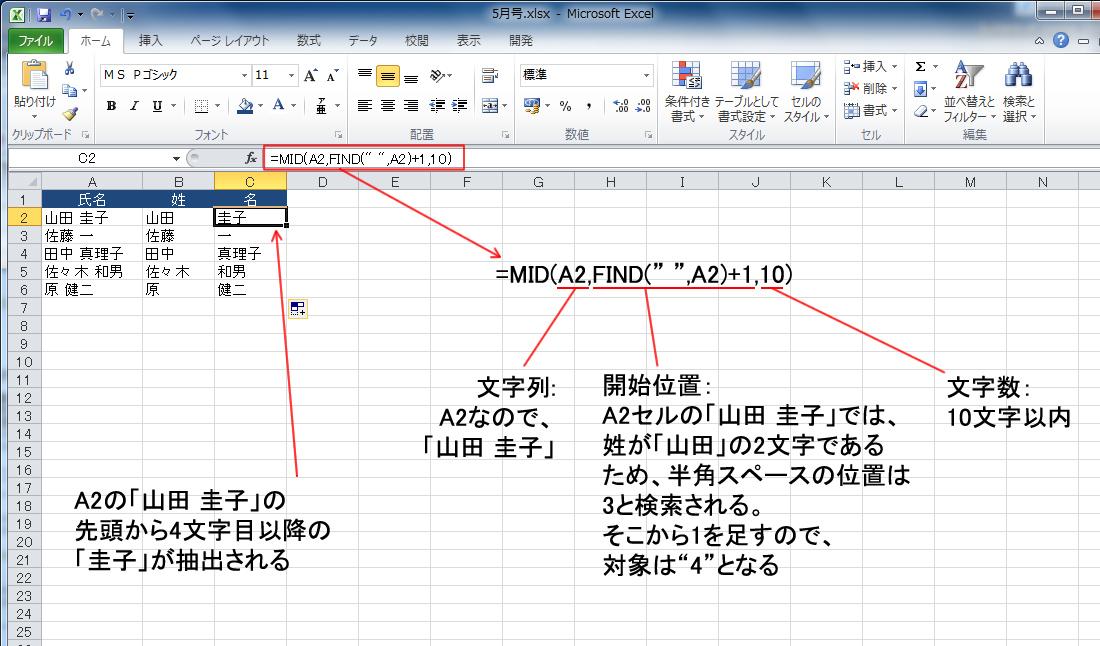Excel 数字 のみ 抽出